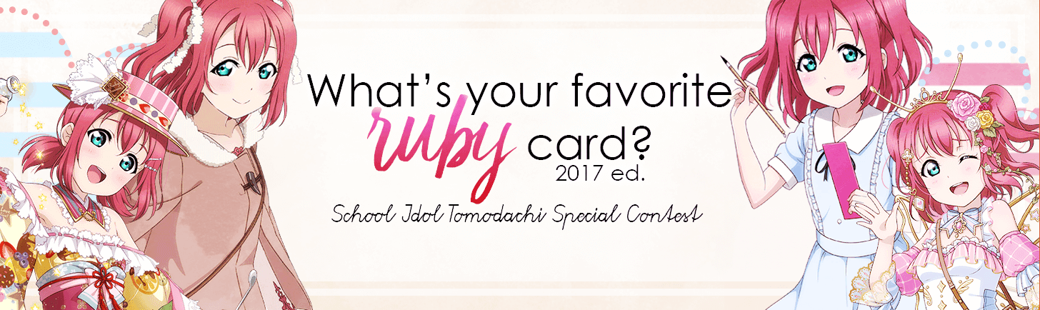 What's your favorite Ruby card? 2017 ed.