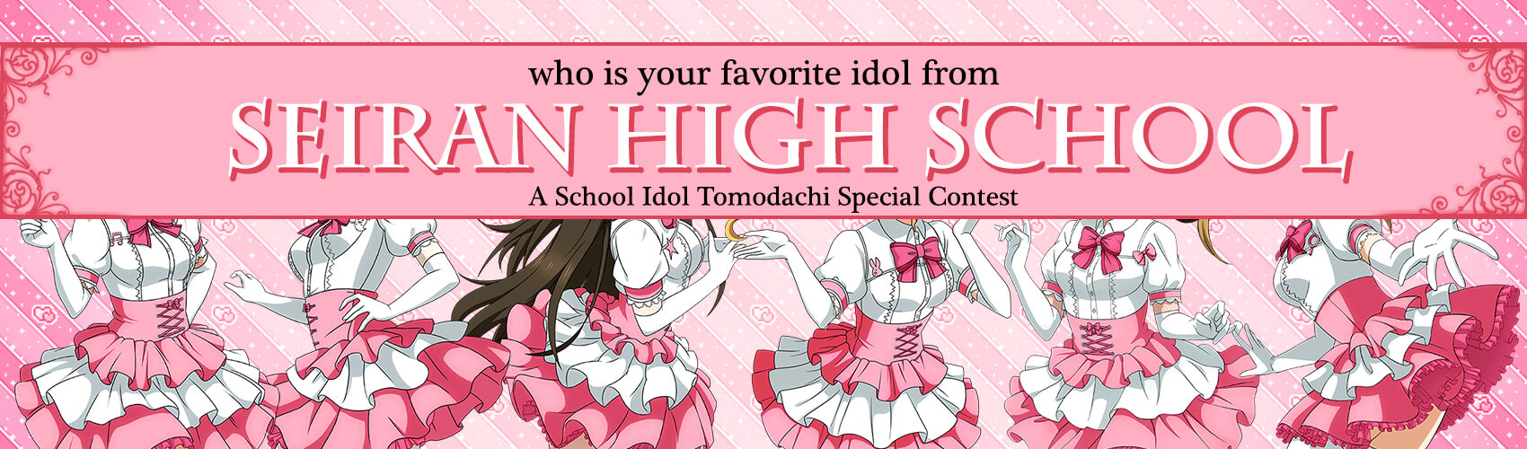 Who's your favorite idol from Seiran High School?