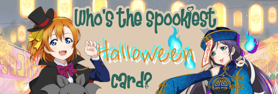 Who's the spookiest Halloween card? 2016 ed.