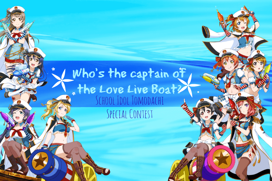 Who's the captain of the Love Live boat?