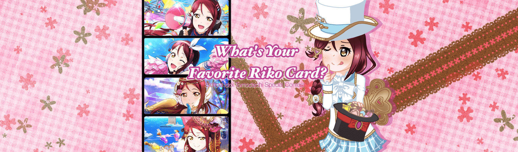 What's your favorite Riko card? 2017 ed.