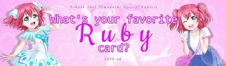 What's your favorite Ruby card? 2018 ed.