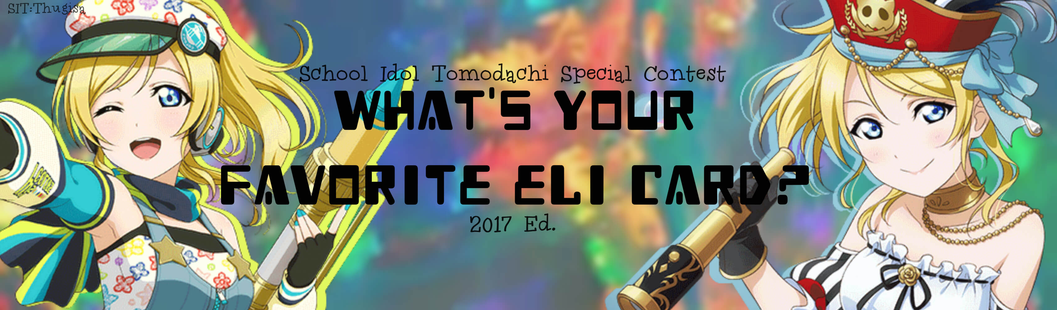 What's your favorite Eli card? 2017 ed.