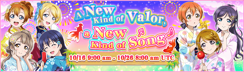 A new kind of valor, a new kind of song