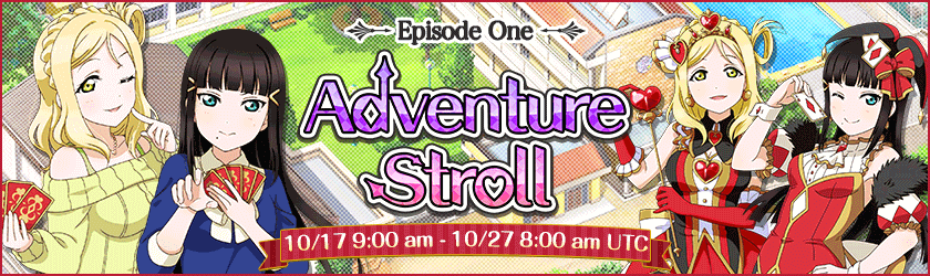 Episode 1 ADVENTURE STROLL