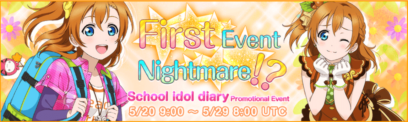 First Event Nightmare!?