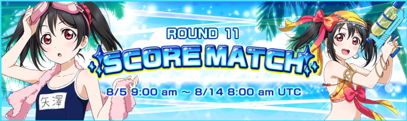 Round 11 SCORE MATCH