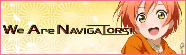 We are NAVIGATORS!