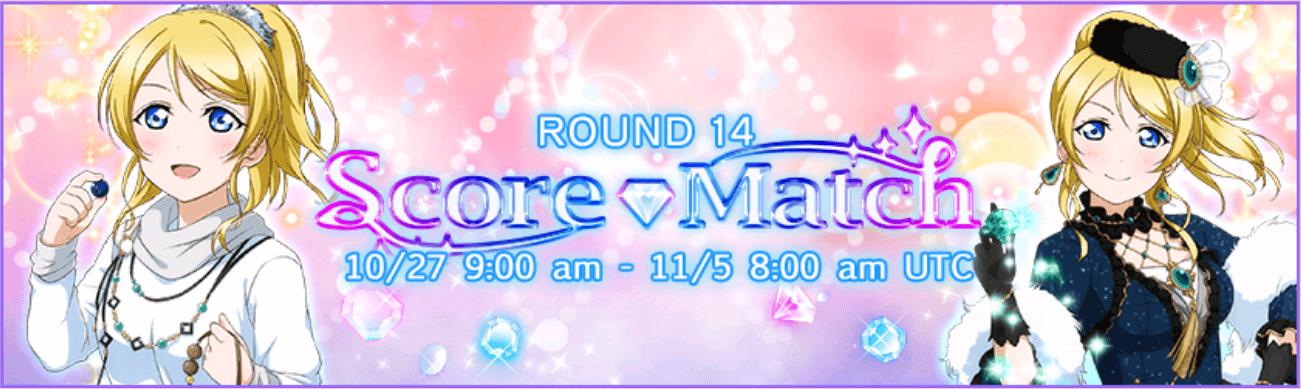 Round 14 SCORE MATCH