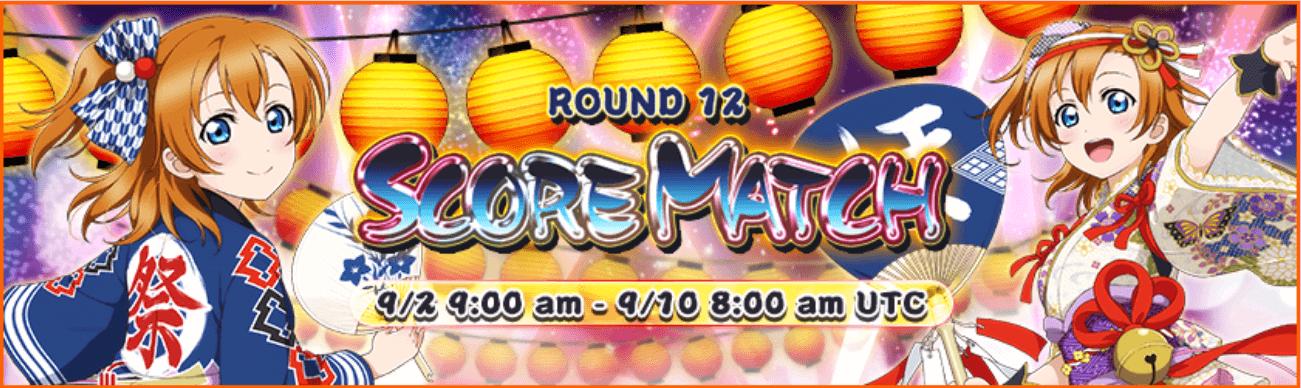 Round 12 SCORE MATCH