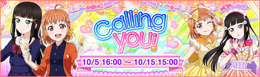 Calling you!