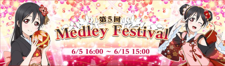 Medley Festival Round 5