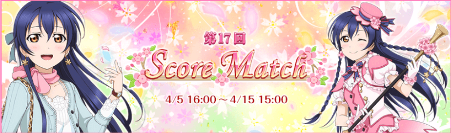 love live score match round 15 Live scores and match results of all esports events we cover games like counter strike global offensive, league of legends, dota 2, starcraft.