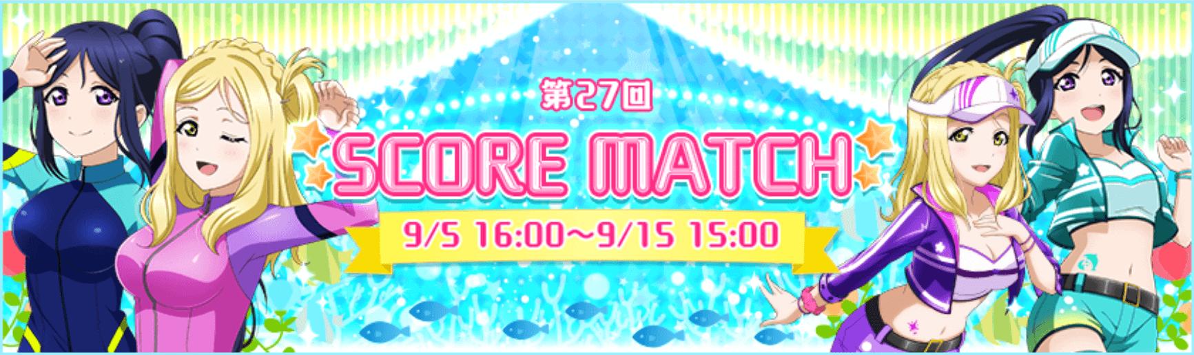 Score Match Round 27