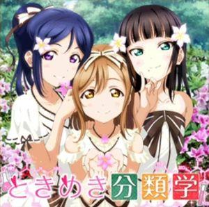 School Idol Tomodachi - Songs:...