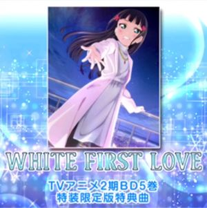 WHITE FIRST LOVE