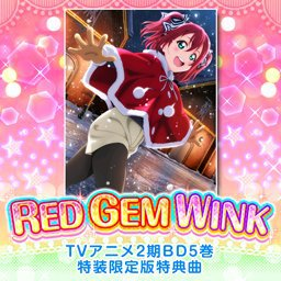 RED GEM WINK