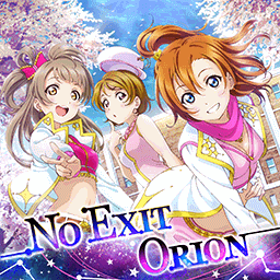 NO EXIT ORION