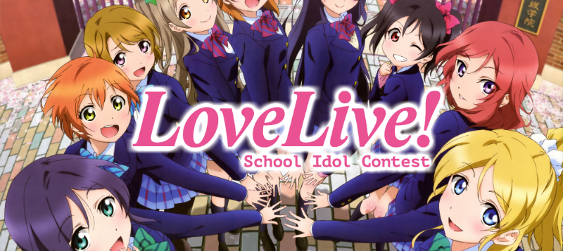 School Idol Contest
