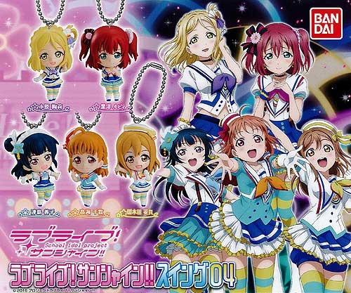 Ruby Aozora Jumping Heart mini figure strap