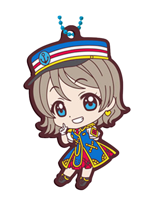 You Happy Party Train rubber strap