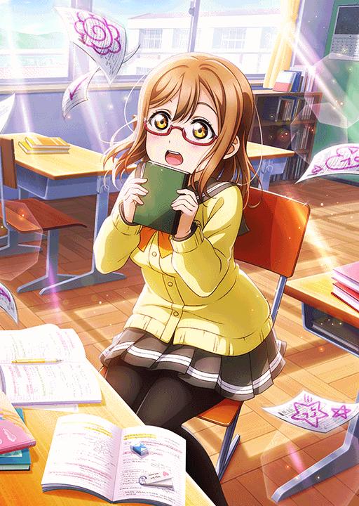 High School Ranking >> School Idol Tomodachi - Cards Album: Kunikida Hanamaru