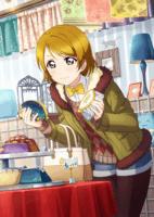 #556 Koizumi Hanayo UR
