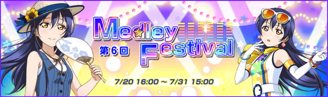 Medley Festival Round 6